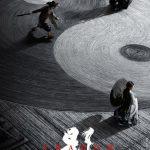 Shadow, el regreso de Zhang Yimou a la acción