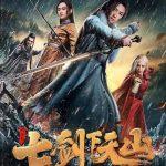 The seven sword, un wuxia más de China