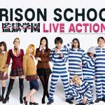 Prison school, la serie live action de Iguchi