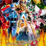 Yatsurugi 8, sigue las aventuras tokusatsu