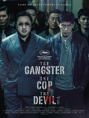 The gangster, the cop and the devil