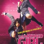 Masked girl, colegialas japonesas y tokusatsu