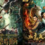 Sesión doble de wuxia chino para televisión