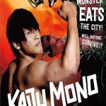 Dai kaiju mono, los monstruos más divertidos