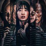 The call, un original thriller coreano de suspense