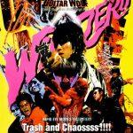 Wild zero, rock and roll y zombies en Japón