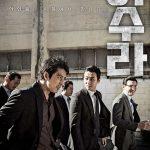 Asura: The city of madness, otro thriller coreano de corrupción