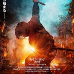 Rurouni Kenshin: The final, se acaba la saga live action