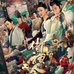 The YinYang master, otro wuxia chino producido por Netflix